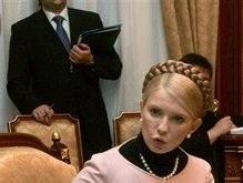 Тимошенко сменила главу Пенсионного фонда