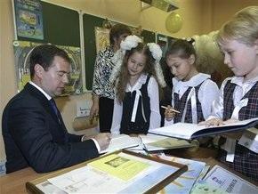 В России появился уполномоченный по правам ребенка