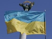 Киев начнет праздновать День Независимости с объятий