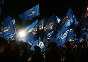 Донецкие регионалы заявляют о готовности мобилизовать людей и  защитить свои результаты