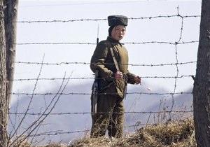 На границе КНДР жители Южной Кореи встретились с родственниками