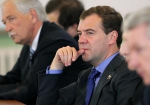 В российской библиотеке во время визита Медведева был доступен запрещенный сайт кавказских боевиков