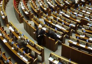 В Раде зарегистрирован проект бюджета на 2012 год