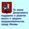 «Эксперт Системс» проводит c15 ноября бесплатное обучение оценке финансового состояния для руководителей компаний малого и среднего бизнеса Москвы