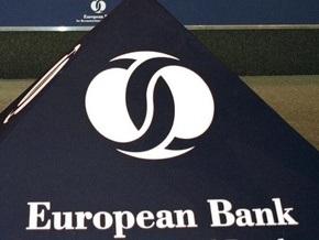 ЕБРР отрицательно отреагировал на запрет украинским банкам формировать резервы в валюте