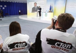 На сайте Януковича открылся раздел ответов на журналистские запросы