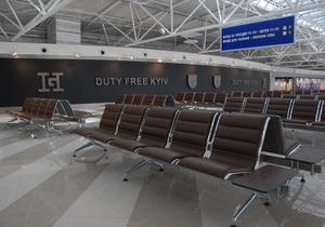 Кабмин предоставил аэропорту Борисполь госгарантию на $372,3 млн