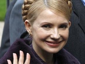 Тимошенко: В стабфонде уже 6 млрд грн