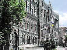 Нацбанк Украины впервые объявил валютный аукцион