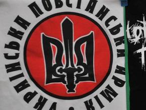 Ющенко поздравил с 85-летием главу Всеукраинского братства ОУН-УПА