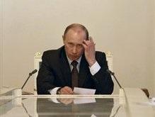 Блок Национальных сил Буковины возмущен заявлением Путина