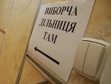 Новинар исследовал, как подкупали студентов на выборах