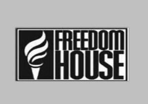 Freedom House возглавил бывший помощник госсекретаря США