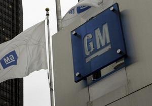 Новости General Motors - Американский автогигант намерен утроить продажи элитных авто в Китае