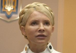 Бригинец: Тимошенко травят крысиным ядом