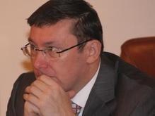 Уголовное дело в отношении Луценко передали в Генпрокуратуру