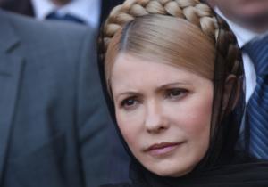 Тимошенко выразила соболезнования в связи со смертью Полохало