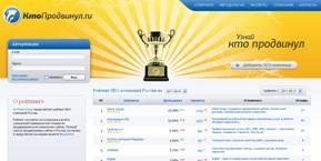 Demis Group - лидер рейтинга  КтоПродвинул.ру  по итогам I полугодия 2011