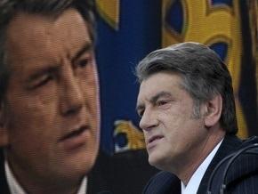 Ющенко заявил, что дефицит бюджета составит более 100 млрд грн