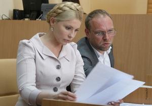 Тимошенко отказали в отводе судьи