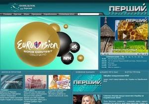 Правительство подчинило себе Национальную телекомпанию Украины