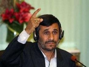 Ахмадинеджад сравнил Израиль с инфекцией