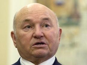 Лужков назвал две причины, по которым в Москве не будут проводиться гей-парады