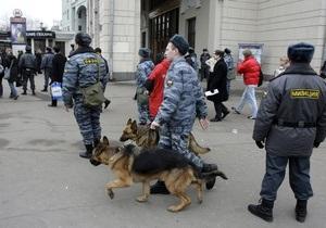 Украина осудила теракты в Москве