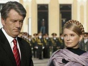 Ъ: Юлия Тимошенко не пустит деньги на урны