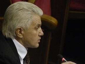 Литвин не исключает возможности досрочных парламентских выборов