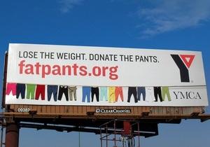 YMCA развесила на билборде штаны похудевших людей