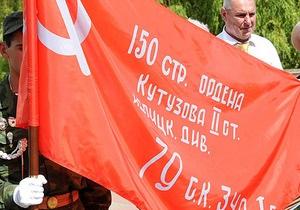 Луганский облсовет вопреки решению КС постановил вывешивать красные флаги