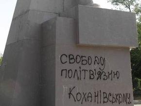 В Одессе активисты Братства залили краской памятник Ленину