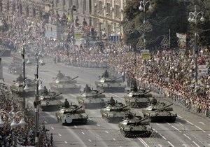 Минобороны намерено сократить численность армии почти в два раза