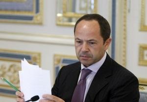 Тигипко набрался в Грузии опыта по проведению либеральных реформ