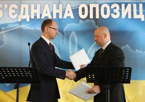 НГ: Украинская оппозиция готовится к революции
