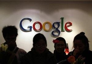 Китай назвал Google инструментом внешней политики США