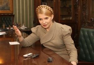 Тимошенко заявила, что Янукович осуществляет план по возврату к Конституции Кучмы