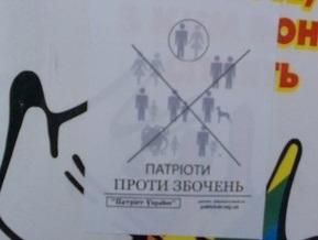 Суд запретил геям и лесбиянкам проводить фестиваль в Николаеве