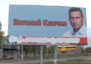 В Белгород-Днестровском напали на журналистку, фиксировавшую порчу агитационного билборда