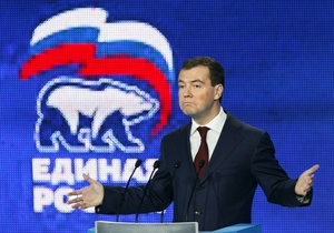Медведев предложил единороссам обращаться в суд в случае хамства в их адрес