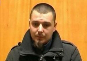 ГПС отрицает, что обвиняемого в убийстве Макар жестоко избили в СИЗО