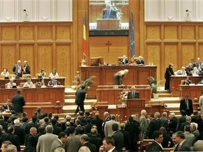 Парламент Румынии отправил правительство в отставку