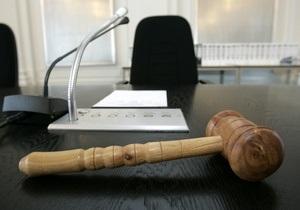 Судье, который ведет дело Саркози, пришло письмо с угрозами