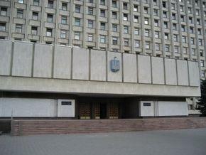 СБУ возбудила уголовное дело по факту растраты бюджетных средств Центризбиркомом