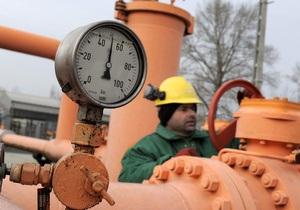 Украина намерена на четверть сократить закупки российского газа в следующем году - Нафтогаз