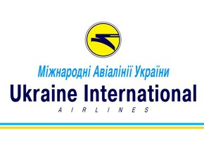 В зимний сезон 2008/2009 авиакомпания МАУ открывает перед пассажирами новые туристические возможности