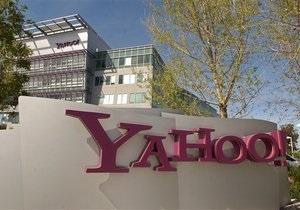 Почтовый сервис Yahoo! подвергся атаке хакеров