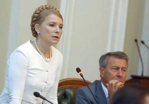 Тимошенко доложили о смене руководства фракции БЮТ