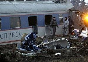 Взрыв на железной дороге в Санкт-Петербурге признали терактом
